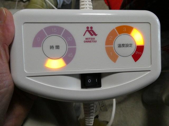 三井温熱器のコントローラです。
